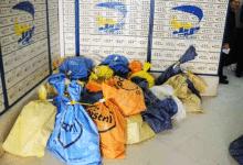بريد الجزائر: شروط إرسال واستقبال الطرود البريدية