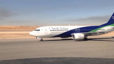 طيران طاسيلي تطلق خصما بنسبة 30٪ لرحلاتها نحو الجنوب