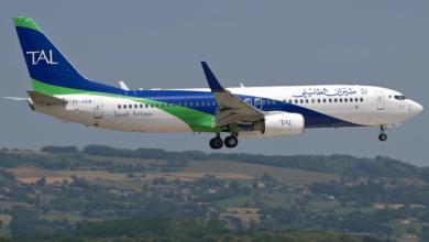 طيران الطاسيلي يعلن عن إعادة فتح خط الرابط بين ستراسبورج ووهران