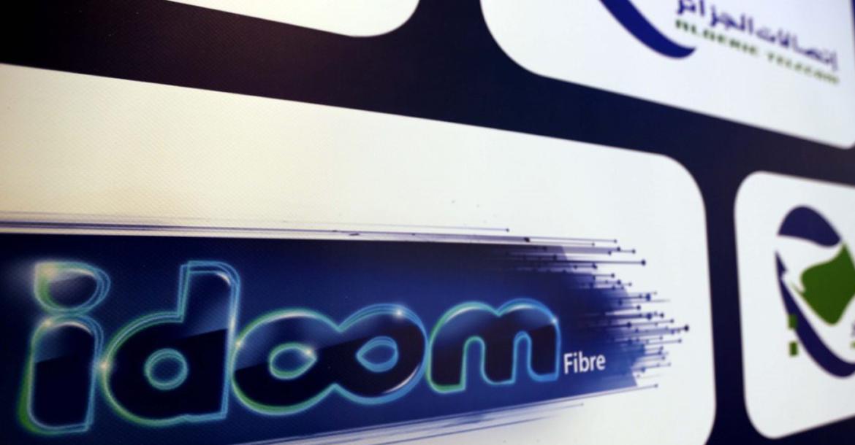 اتصالات الجزائر تخطط لخفض تسعيرة تدفق خدمة ADSL