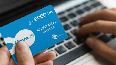 اتصالات الجزائر تقدم مكافأة لعملائها عند إعادة تعبئة اشتراكهم