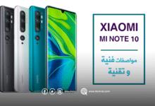 مواصفات وسعر Xiaomi Mi Note 10 في الجزائر