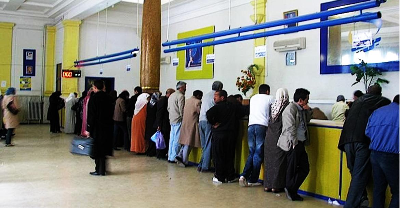 بريد الجزائر يطلق خدمة جديدة لفائدة المسنين وذوي الاحتياجات الخاصة