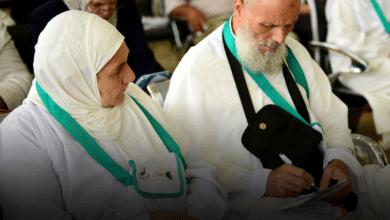 وزارة الداخلية الجزائرية تعلن عن خدمة جديدة لملء استمارة التسجيل في الحج 2020/2021