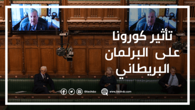 العالم الإفتراضي يغزو البرلمان البريطاني بسبب كورونا